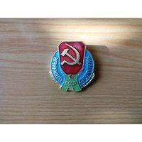 Знак. Отличный дружинник БССР с  удостоверением за 1966 год.