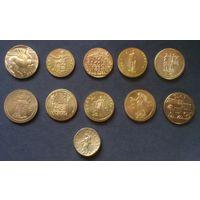 Копии золотых монет древнего рима.