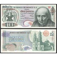 Мексика. 10 песо 1975 [UNC]