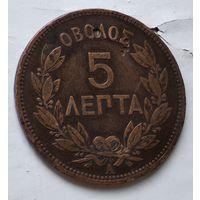 Греция 5 лепт, 1882 4-8-24