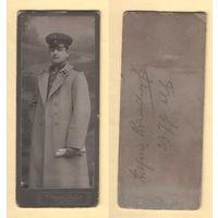 Кабинет-фото / Портрет прусского офицера, униформа / Bruno Groger, Glatz