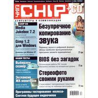 Chip #2-2002 + CD