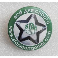 Значок. Star Sport. Все для спорта. Реклама гомельского магазина #0171
