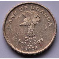 Уганда, 500 шиллингов 2008 г.