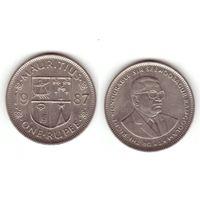 1 рупия 1987