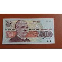 Банкнота 200 лев Болгария 1992  Р-103