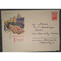 Плетнев А. ХМК. 1 мая. 1964 г. Прошел почту.