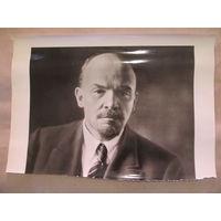Плакат В.И.Ленин(часть плаката,47х32,5см)-No5