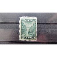 Греция 1927г Новые ежедневные марки