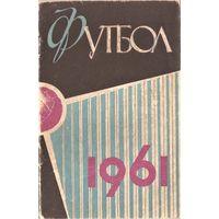 """Календарь-справочник Москва (""""Лужники"""") 1961"""