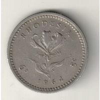 Родезия 5 цент(6 пенс) 1964