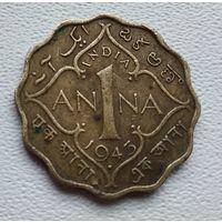 Индия - Британская 1 анна, 1943 Бомбей 4-1-13