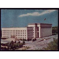 Казахстан Алма-Ата Дом Правительства