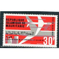 Мавритания. Африканские авиалинии. Самолет DC-8F