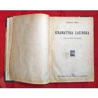 Gramatyka Lacinska 1925 год