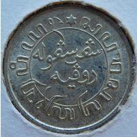 Индия Нидерландов 1/10 гульдена 1938 год, серебро