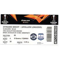 Динамо Брест - Аполлон Кипр 16.08.2018г. Лига Европы.