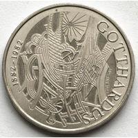 Швейцария 5 франков 1982 года. 100 лет Готардской железной дороге