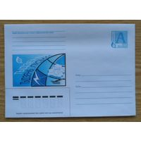 Беларусь 1999 неделя письма