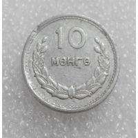 10 мунгу ( менге ) 1959 Монголия #01