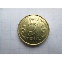 КАЗАХСТАН  5 ТЕНГЕ 2012
