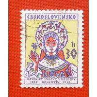 Чехословакия. ( 1 марка ) 1974 года.