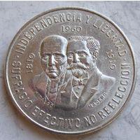 Мексика, 10 песо, 1960, серебро