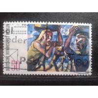 Берлин 1982 живопись Михель-0,9 евро гаш.