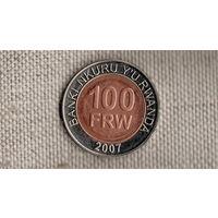 Руанда 100 франков 2007 /биметалл//(JN)