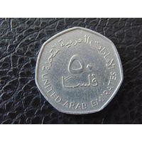 ОАЭ 50 филсов 1995 г.