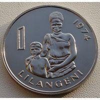 "Эсватини ""Свазиленд"". 1 лилангени 1974 год  KM#13"