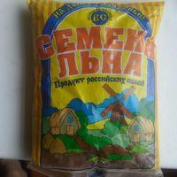 """Семена льна, 200г, """"Василева Слобода"""" ; 2 руб за 2 шт"""