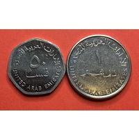 ОАЭ, 50 филс 2013 и 1 дирхам 2012