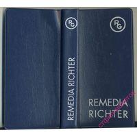 Лекарственные препараты Химического завода Гедеон Рихтер (265 страниц) СПРАВОЧНИК ДЛЯ ВРАЧА.