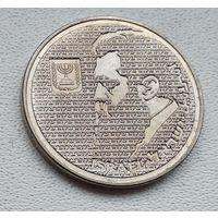 Израиль 10 шекелей, 1984 Теодор Герцль 3-8-8