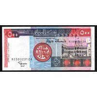 Судан 500 динар 1998 г. UNC