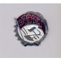 Ордена АиФ (муляжи). Орден Трудового Красного Знамени Узбекской ССР (два последних фото для справок)