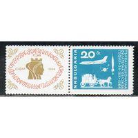Первая национальная филателистическая выставка в СофииБолгария 1964 год чистая серия из 1 марки и 1 купона (М)