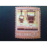 Китай 1977 стандарт