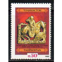 Музей Таджикистан 1992 год чистая серия из 1 марки