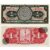 Мексика. 1 песо (образца 1970 года, P59l, подпись 2, UNC)