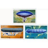 Дирижабли Авиация Молдова 2003 **