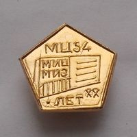 20 лет Московскому институту цветных металлов и золота