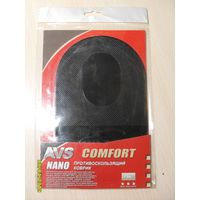 Противоскользящий коврик AVS NANO Comfort NP-003 новый без минимальной цены