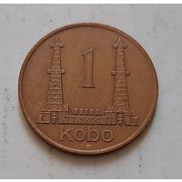 1 кобо 1973 г. Нигерия