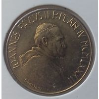 Ватикан 200 лир 1982 года.