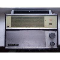 Радиоприемник VEF 12 под восстановление или на запчасти