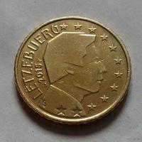 50 евроцентов, Люксембург 2015 г., AU