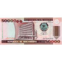 Мозамбик, 50 000 метикал, 1993 г., UNC
