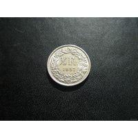 Швейцария 1/2 франка 1957 серебро